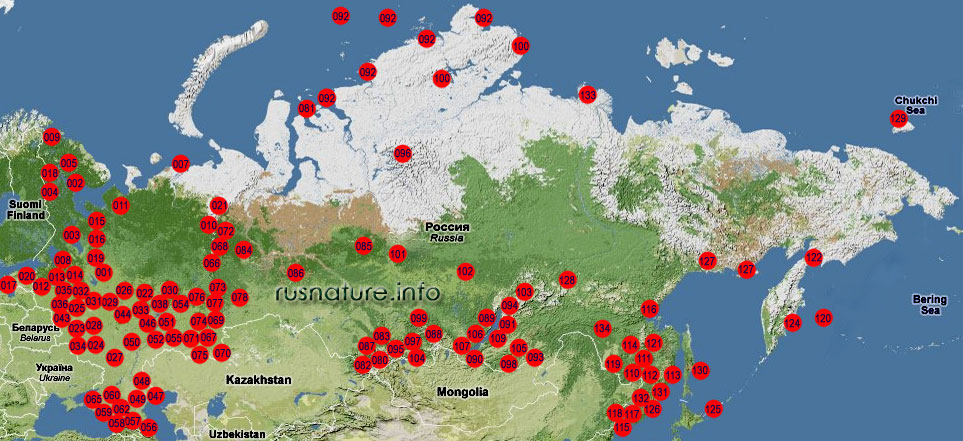 Russian Nature Protected areas: Zapovedniks (Nature reserves) and National Parks